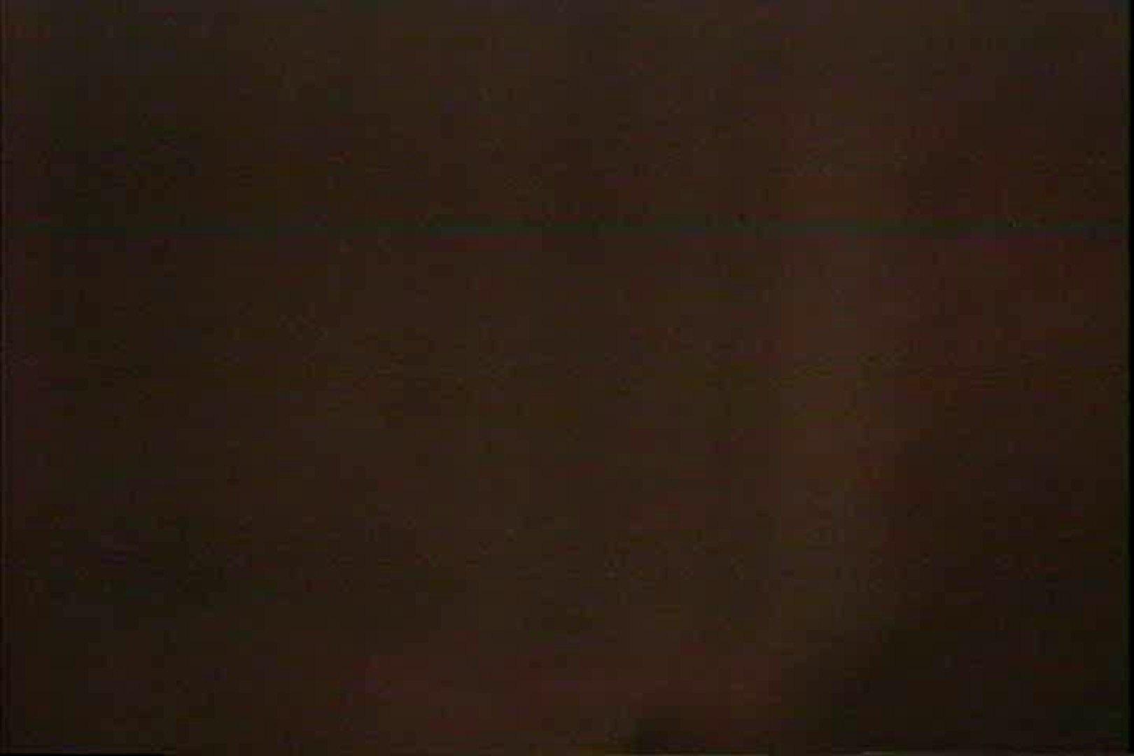 闇の仕掛け人 無修正版 Vol.19 フリーハンド  79pic 30