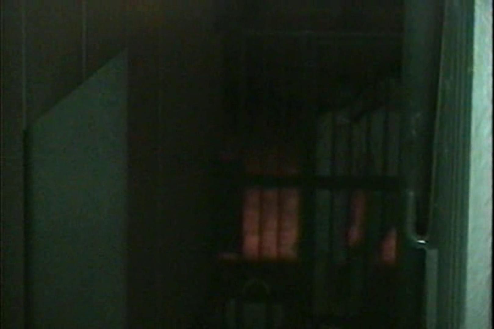 闇の仕掛け人 無修正版 Vol.19 OLの実態 盗撮アダルト動画キャプチャ 79pic 47