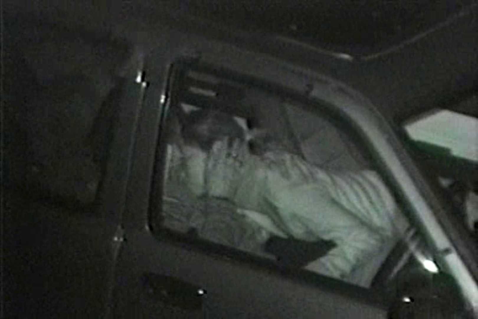 車の中はラブホテル 無修正版  Vol.7 OLの実態 隠し撮りオマンコ動画紹介 41pic 18
