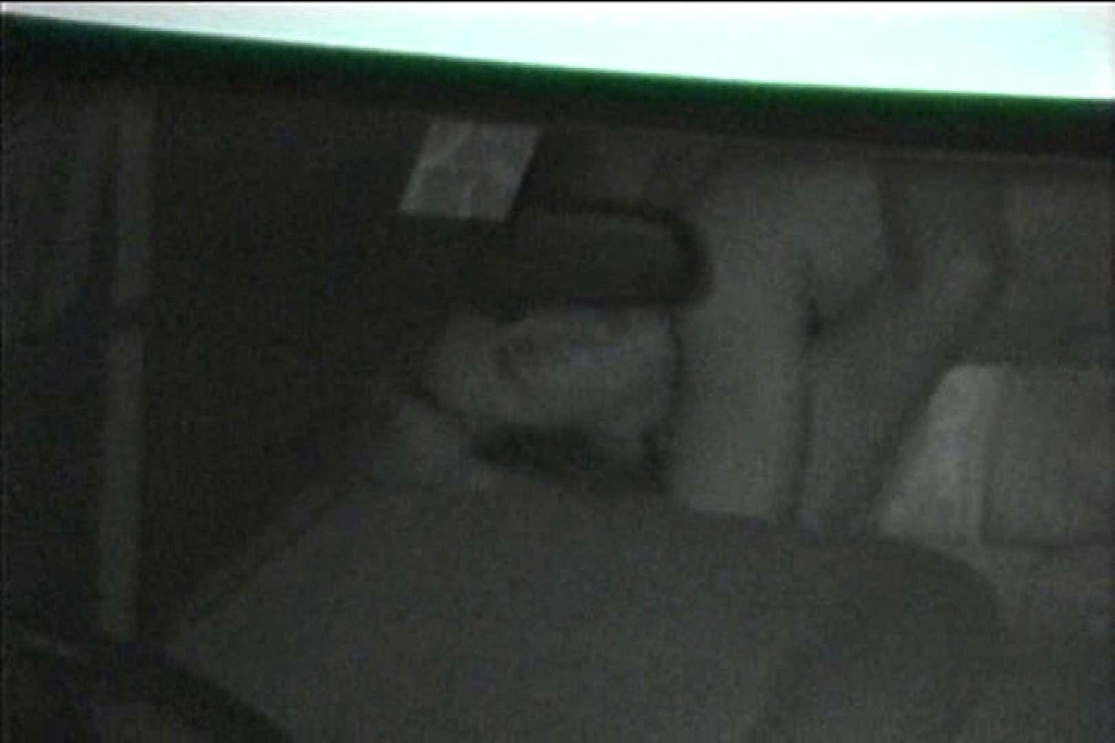 車の中はラブホテル 無修正版  Vol.7 OLの実態 隠し撮りオマンコ動画紹介 41pic 26
