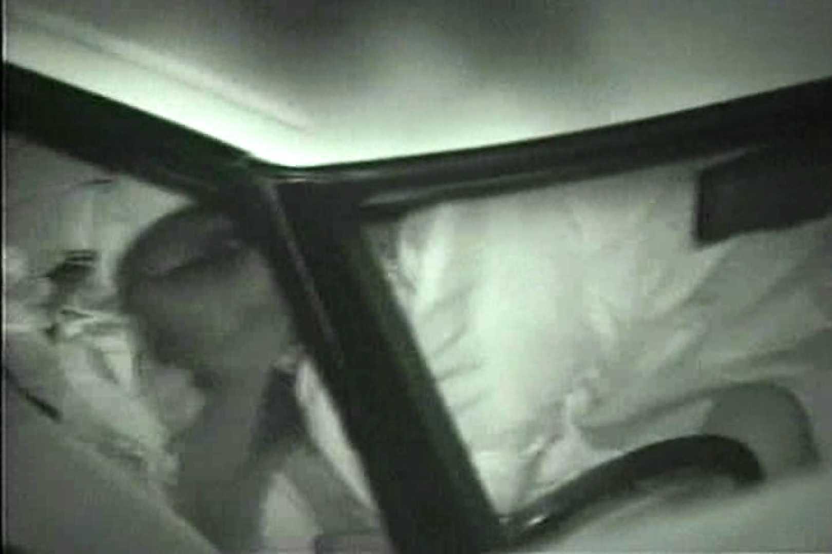 車の中はラブホテル 無修正版  Vol.9 望遠 盗撮ヌード画像 58pic 4