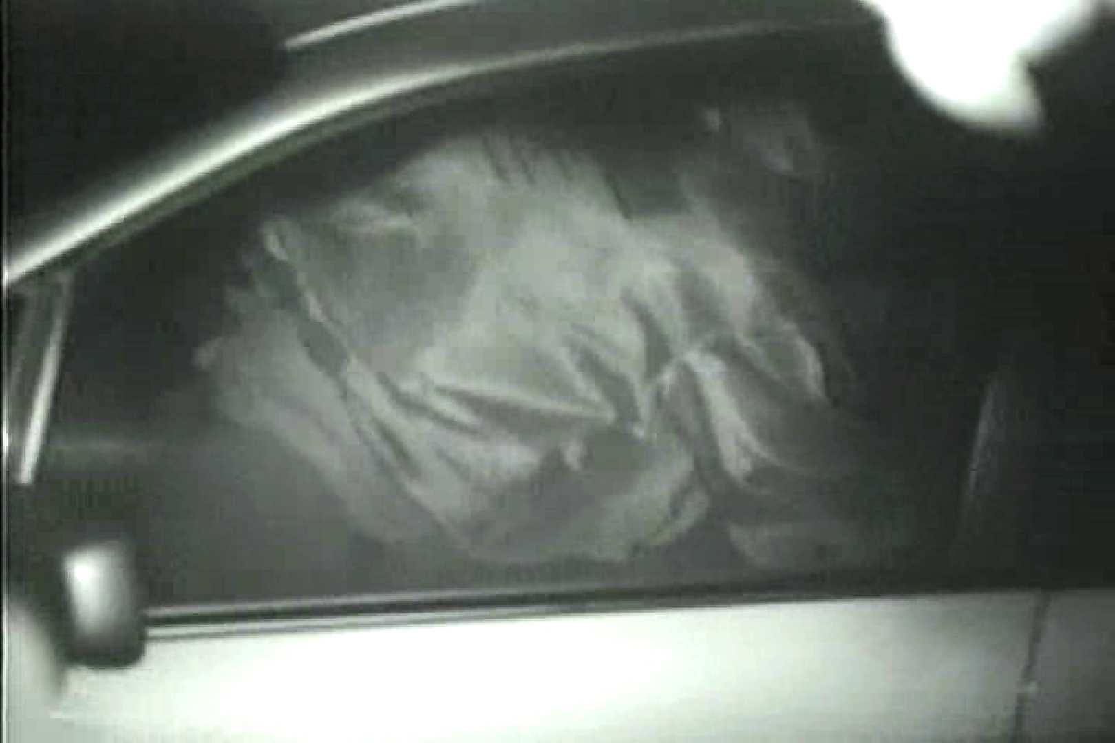 車の中はラブホテル 無修正版  Vol.9 望遠 盗撮ヌード画像 58pic 9