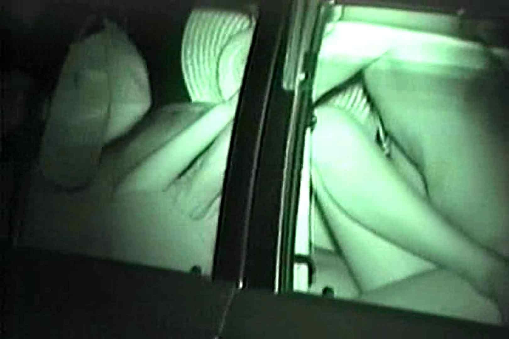 車の中はラブホテル 無修正版  Vol.9 望遠 盗撮ヌード画像 58pic 34