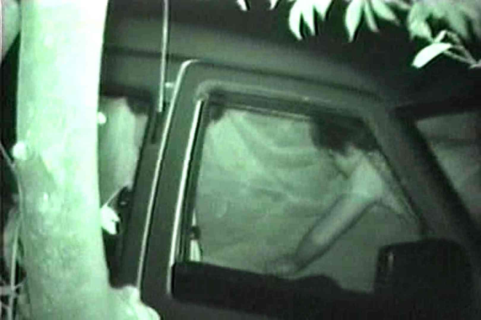車の中はラブホテル 無修正版  Vol.9 OLの実態 のぞきおめこ無修正画像 58pic 47