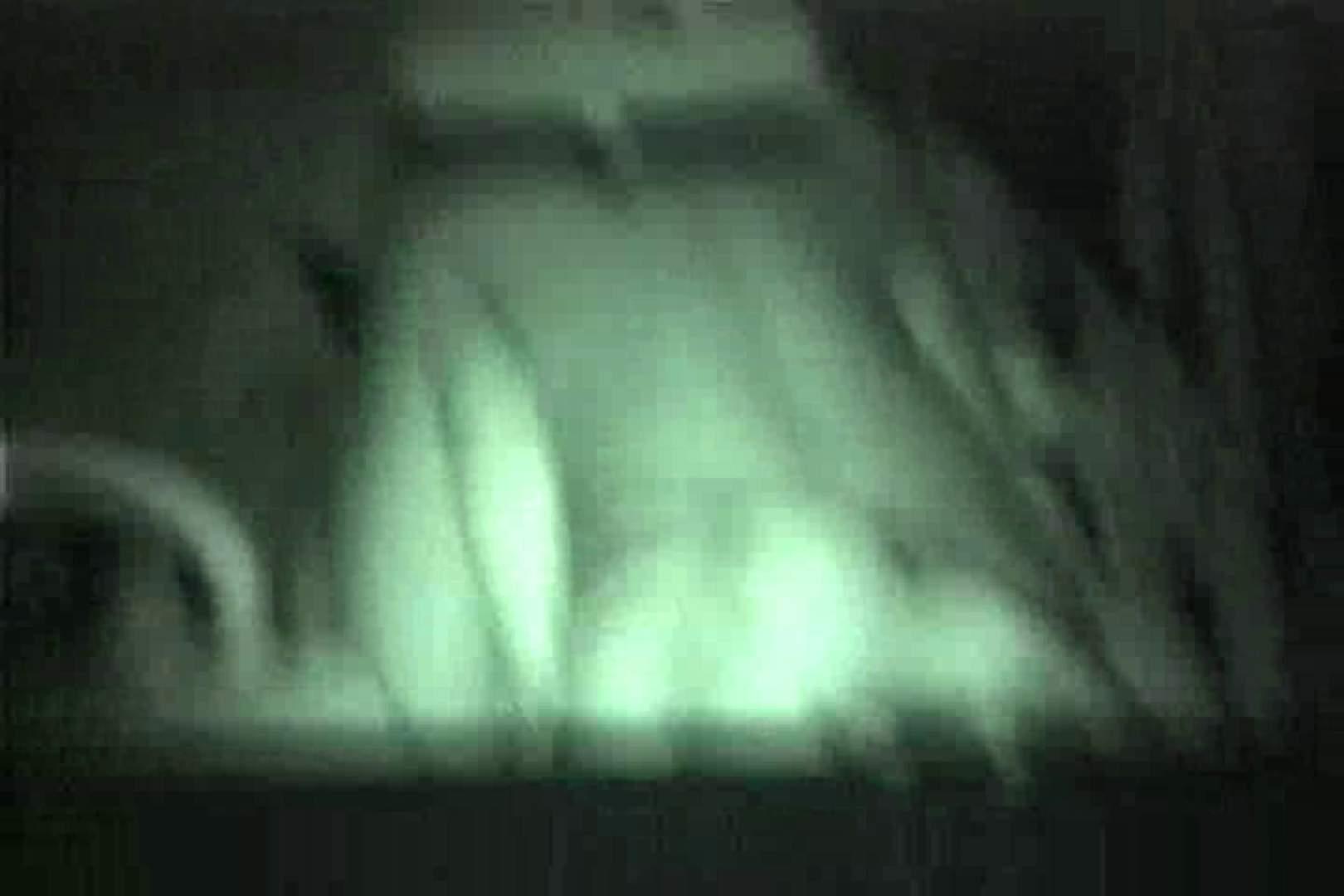 車の中はラブホテル 無修正版  Vol.9 ラブホテル  58pic 55