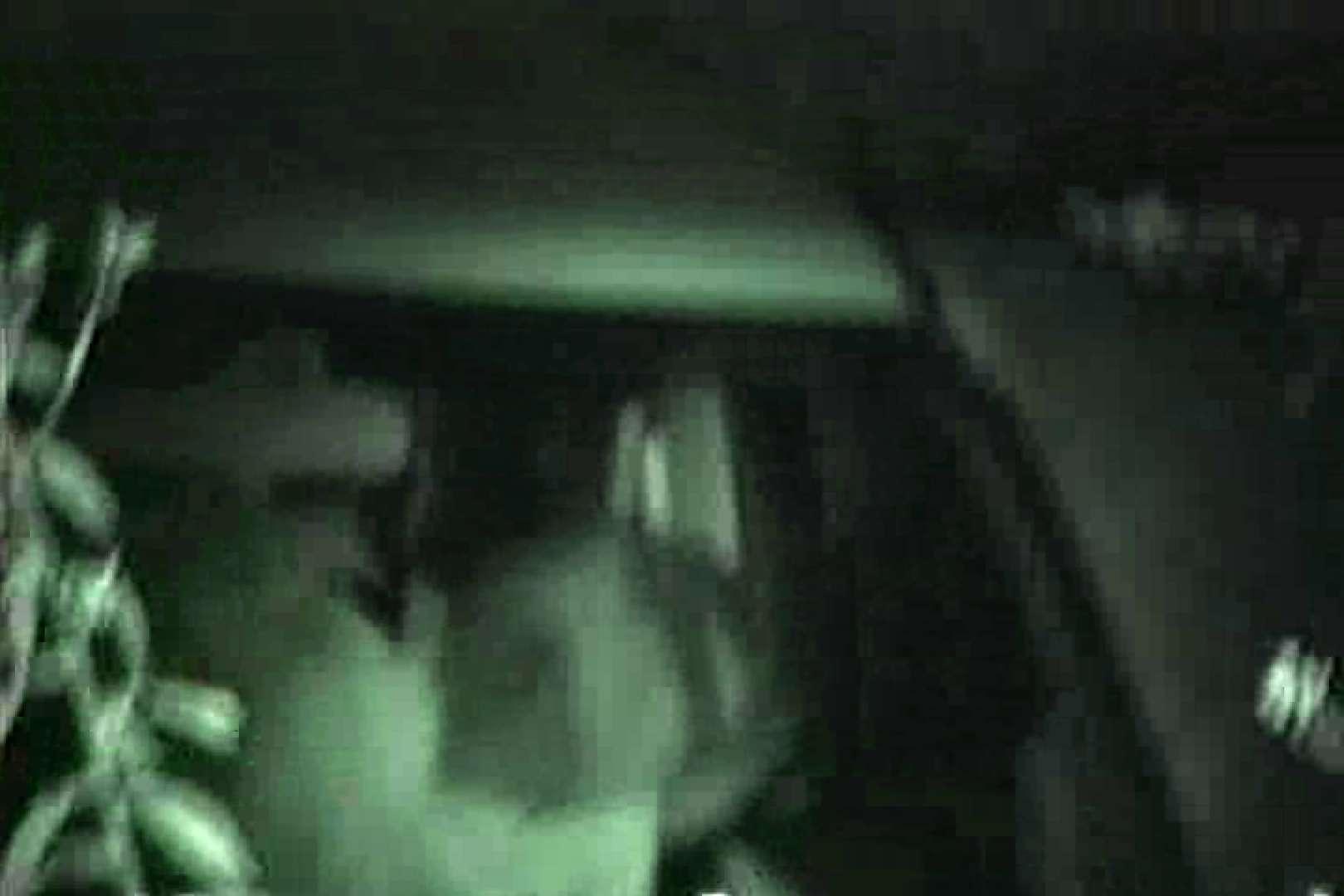 車の中はラブホテル 無修正版  Vol.9 OLの実態 のぞきおめこ無修正画像 58pic 57