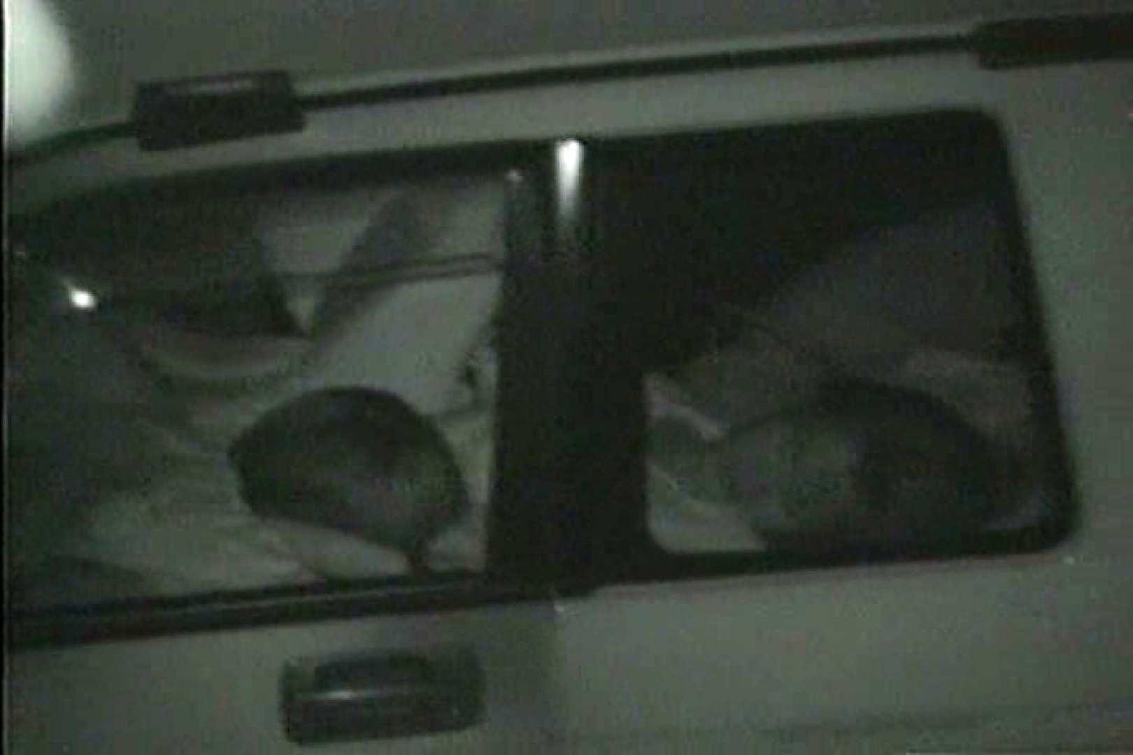 車の中はラブホテル 無修正版  Vol.10 ラブホテル 盗撮ヌード画像 33pic 7