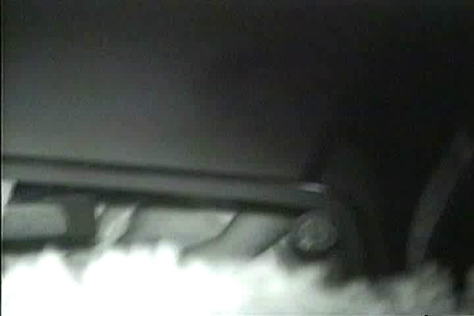 車の中はラブホテル 無修正版  Vol.10 ラブホテル 盗撮ヌード画像 33pic 23