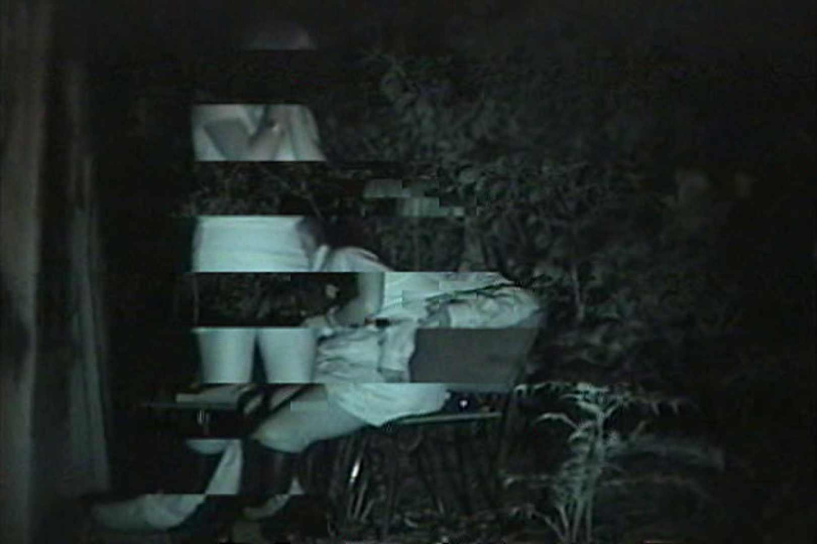 闇の仕掛け人 無修正版 Vol.21 OLの実態 | カップル  53pic 1