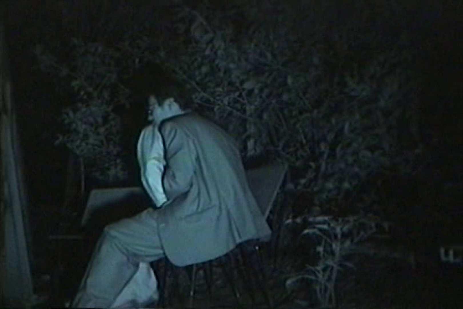 闇の仕掛け人 無修正版 Vol.23 プライベート 隠し撮りセックス画像 53pic 8