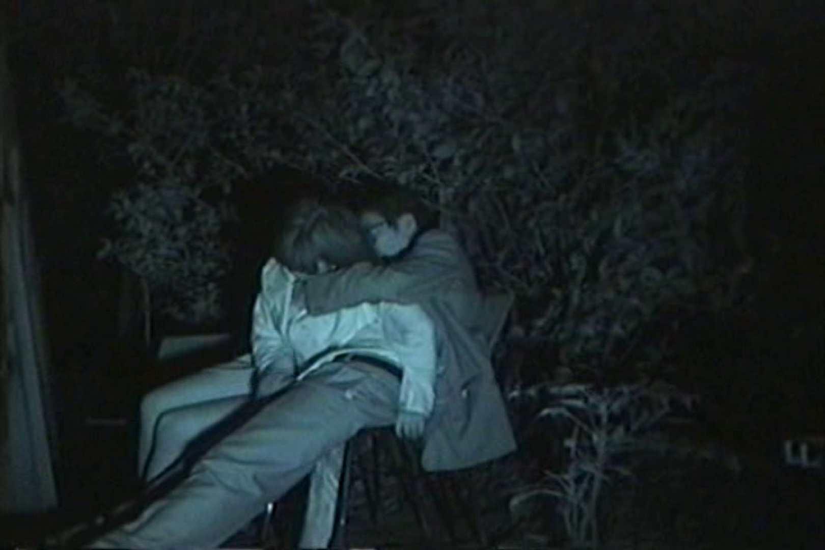 闇の仕掛け人 無修正版 Vol.23 プライベート 隠し撮りセックス画像 53pic 11