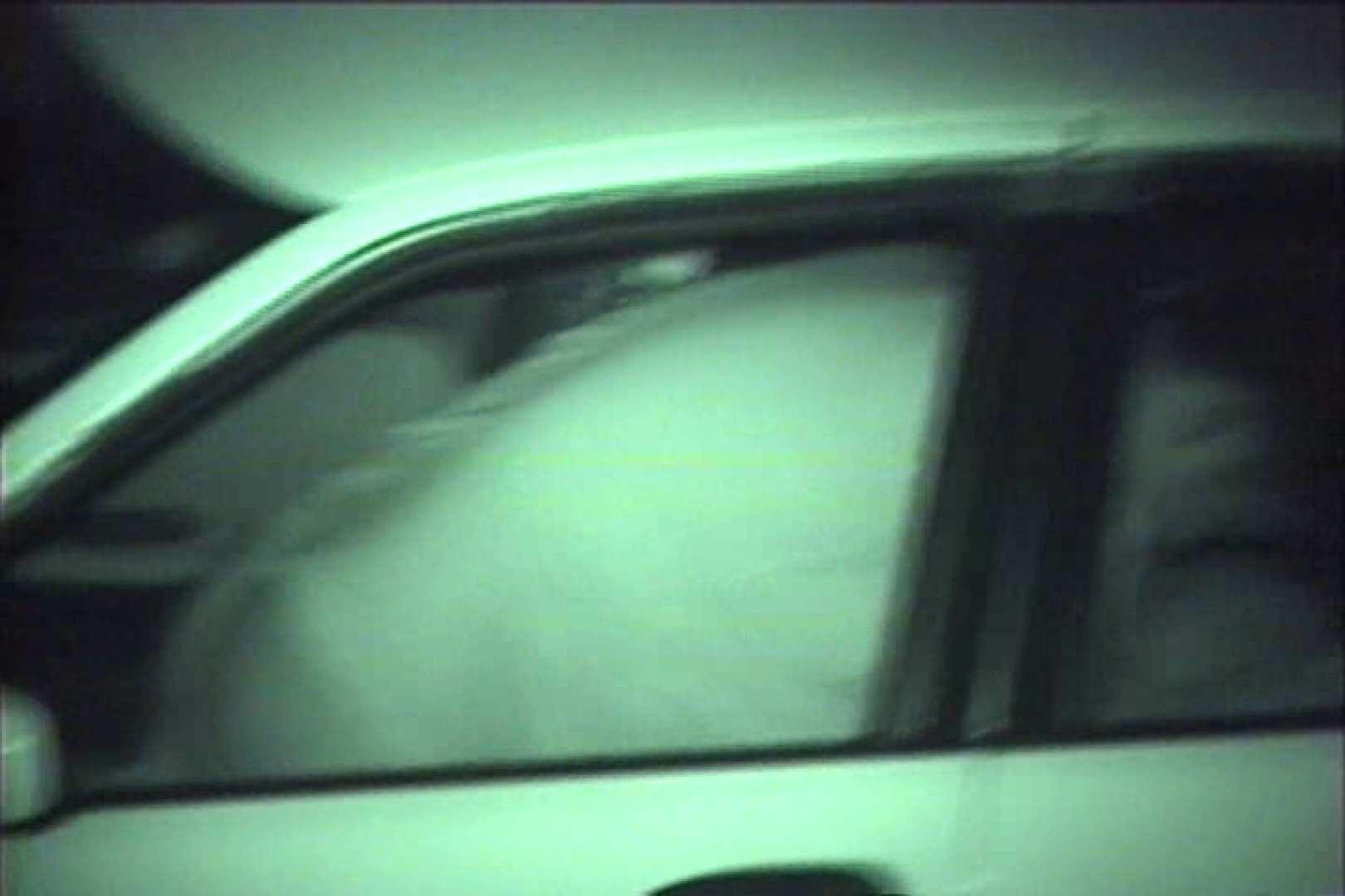 車の中はラブホテル 無修正版  Vol.17 OLの実態  22pic 18