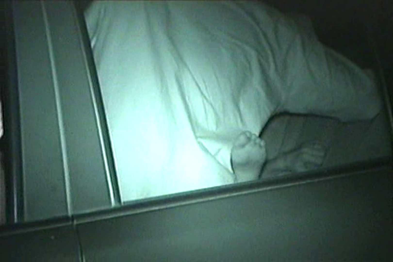 車の中はラブホテル 無修正版  Vol.24 素人  56pic 42