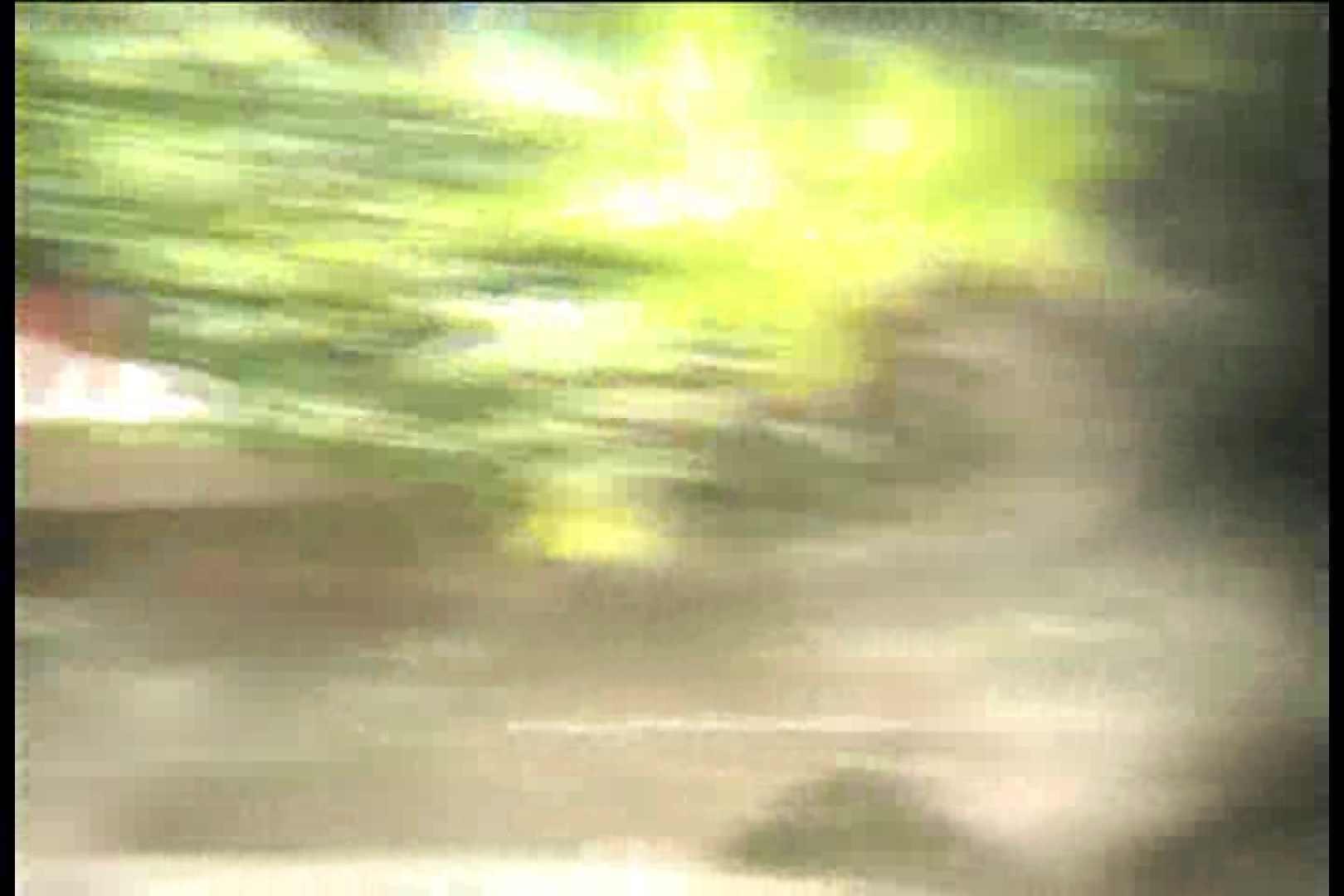 FU.ROVol.2 お姉さん オメコ無修正動画無料 74pic 23