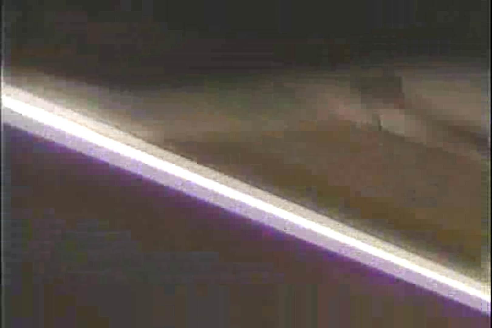 「ちくりん」さんのオリジナル未編集パンチラVol.3_01 OLの実態  103pic 70