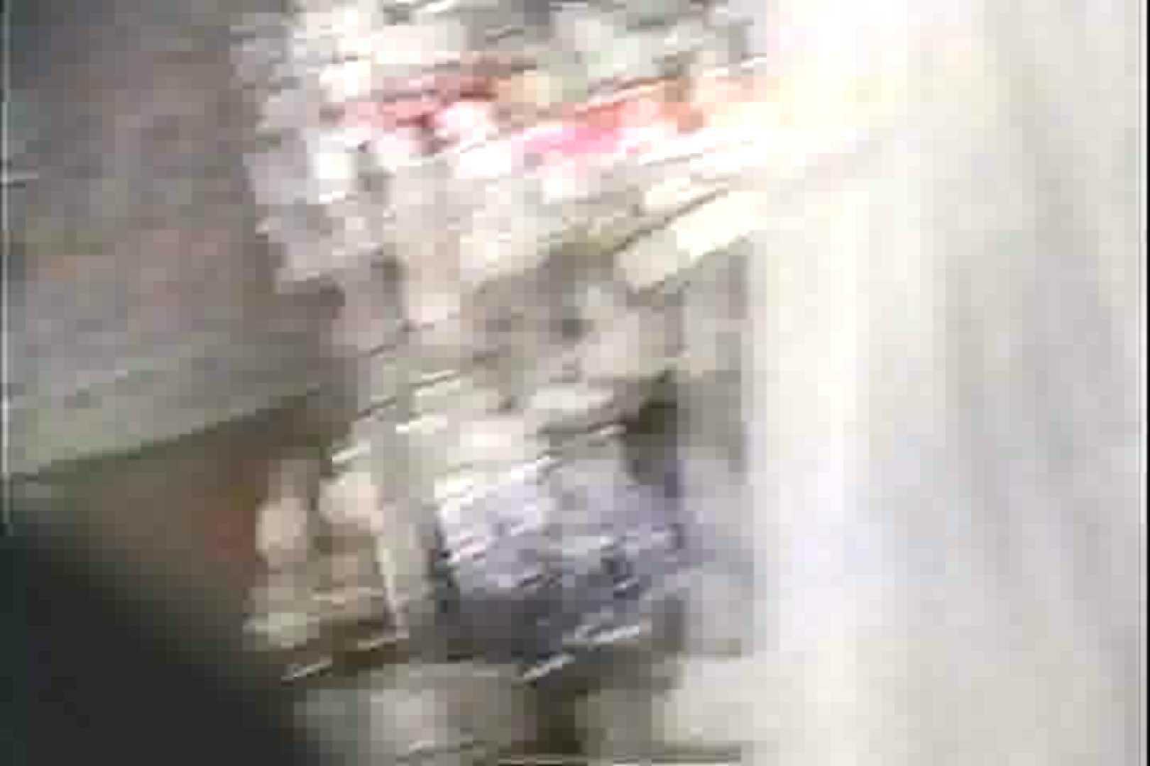 「ちくりん」さんのオリジナル未編集パンチラVol.3_02 OLの実態 盗み撮りSEX無修正画像 46pic 17