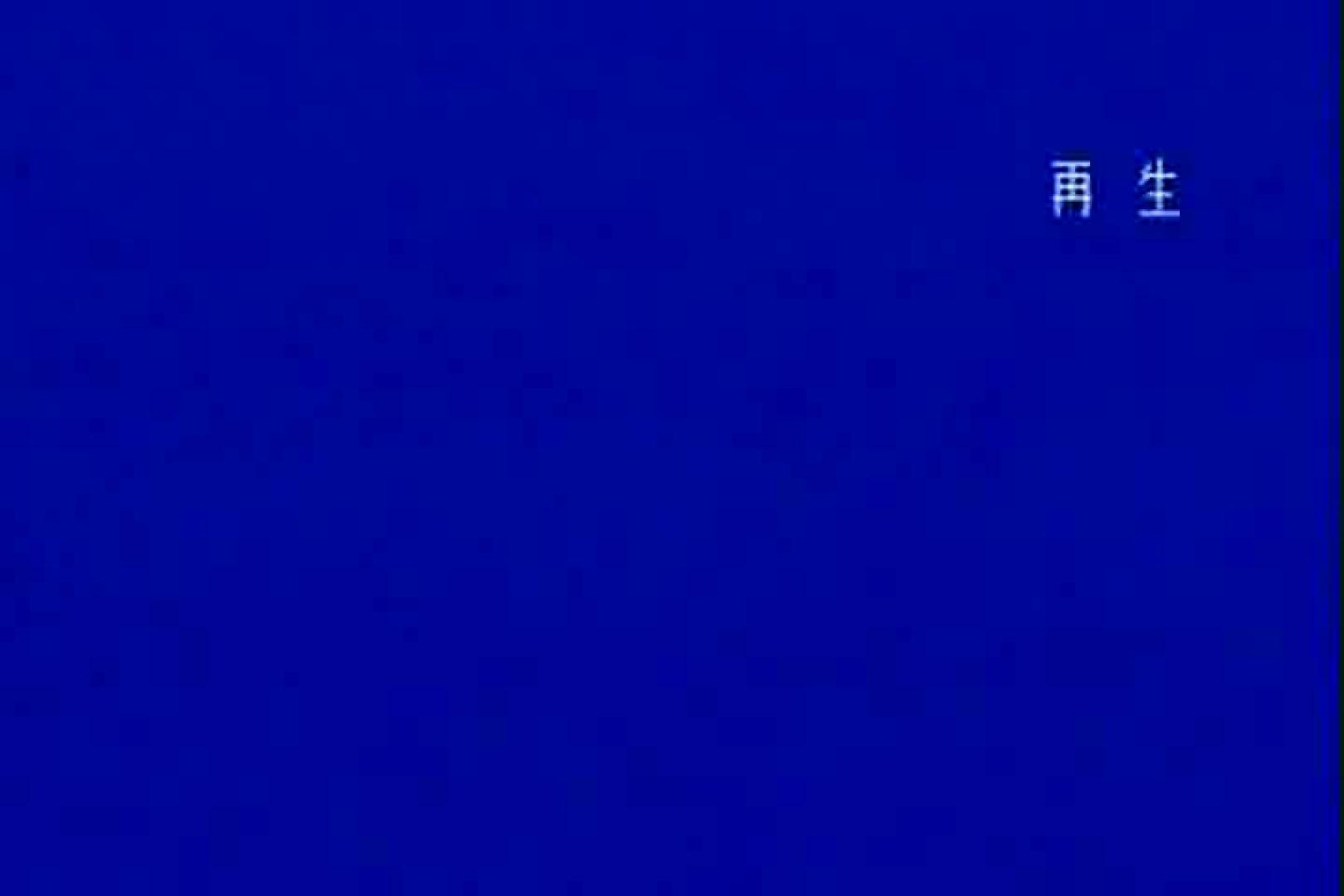 「ちくりん」さんのオリジナル未編集パンチラVol.4_02 お姉さん | OLの実態  69pic 21