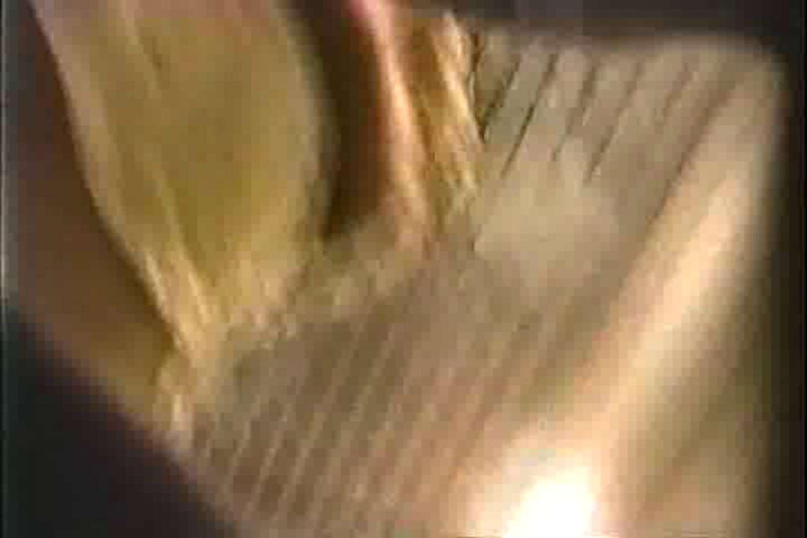 「ちくりん」さんのオリジナル未編集パンチラVol.4_02 チラ のぞきエロ無料画像 69pic 23