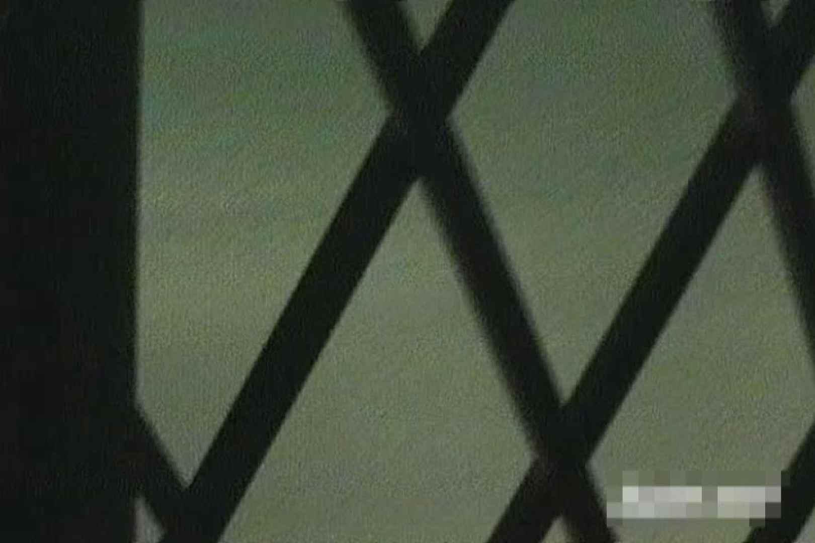 激撮ストーカー記録あなたのお宅拝見しますVol.4 反撃の悪戯  35pic 14