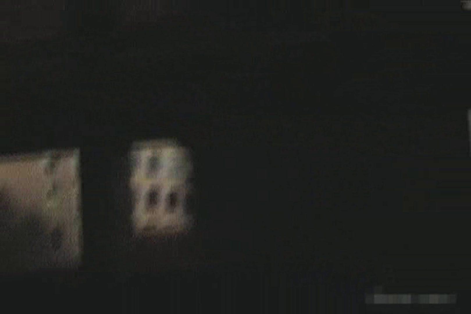 激撮ストーカー記録あなたのお宅拝見しますVol.6 オナニー オマンコ無修正動画無料 85pic 11