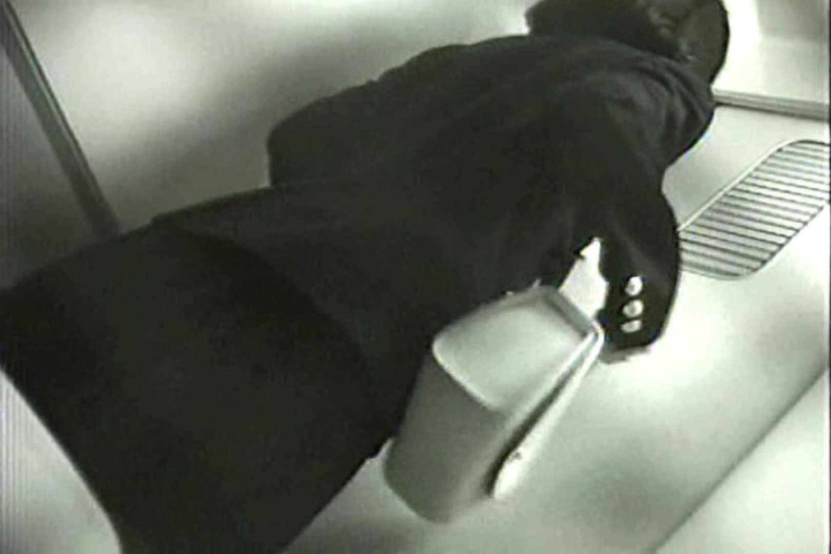 車内洗面所盗撮 電車ゆれればお尻もゆれる TK-98 盗撮 おまんこ無修正動画無料 102pic 92