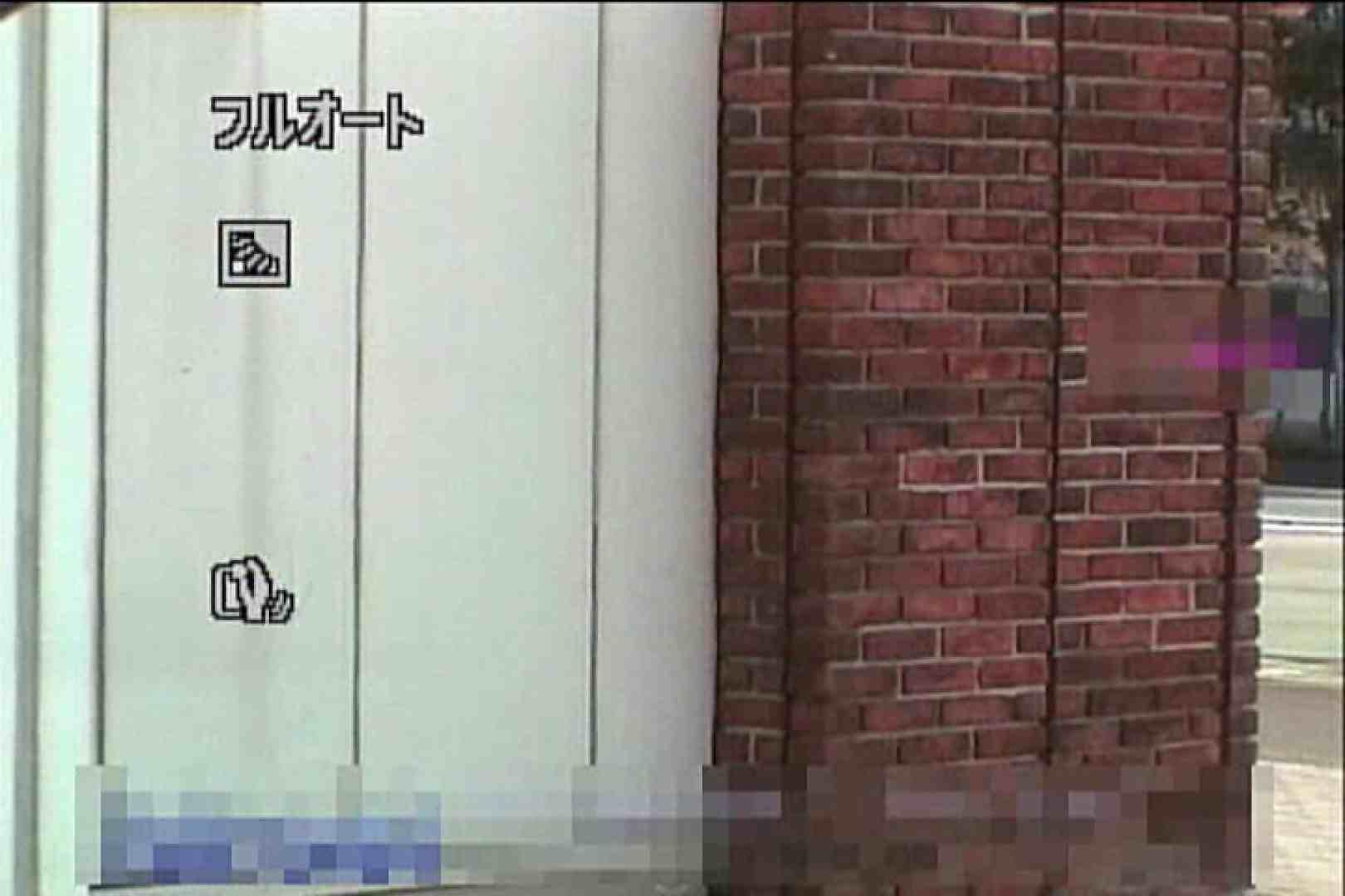 2点盗撮洗面所潜入レポートVol.6 フリーハンド   洗面所  87pic 66