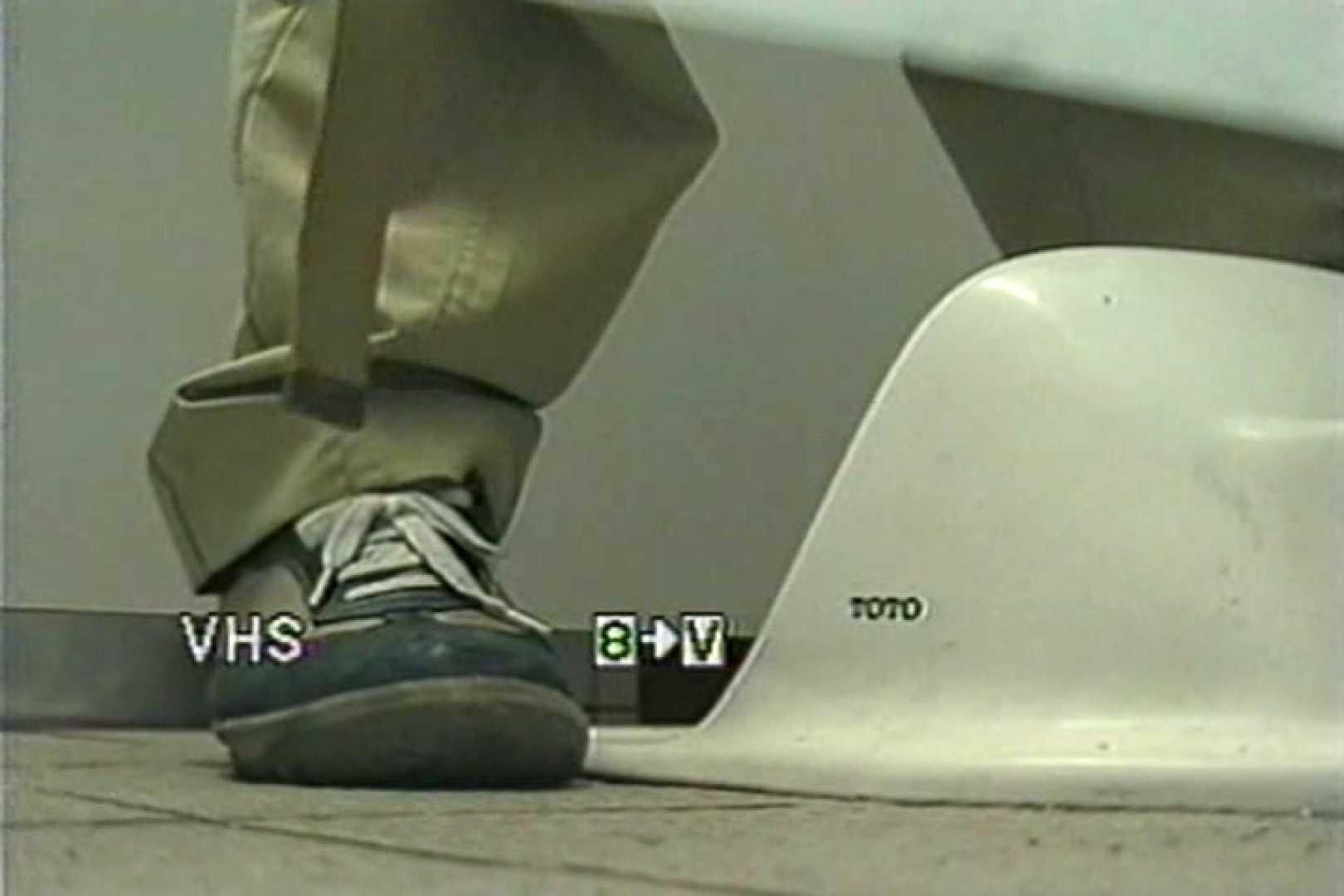 局部接写! 禁断洗面所Vol.1 OLの実態 | マンコ  105pic 49