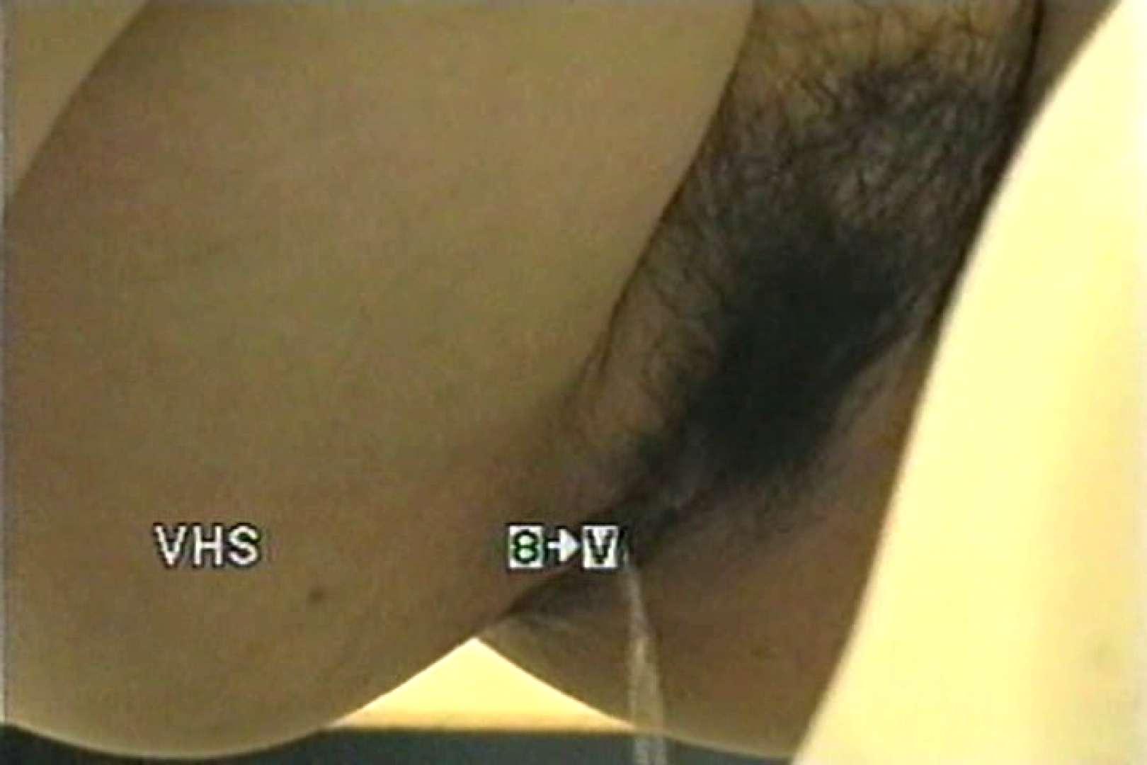 局部接写! 禁断洗面所Vol.1 洗面所 覗き性交動画流出 105pic 54
