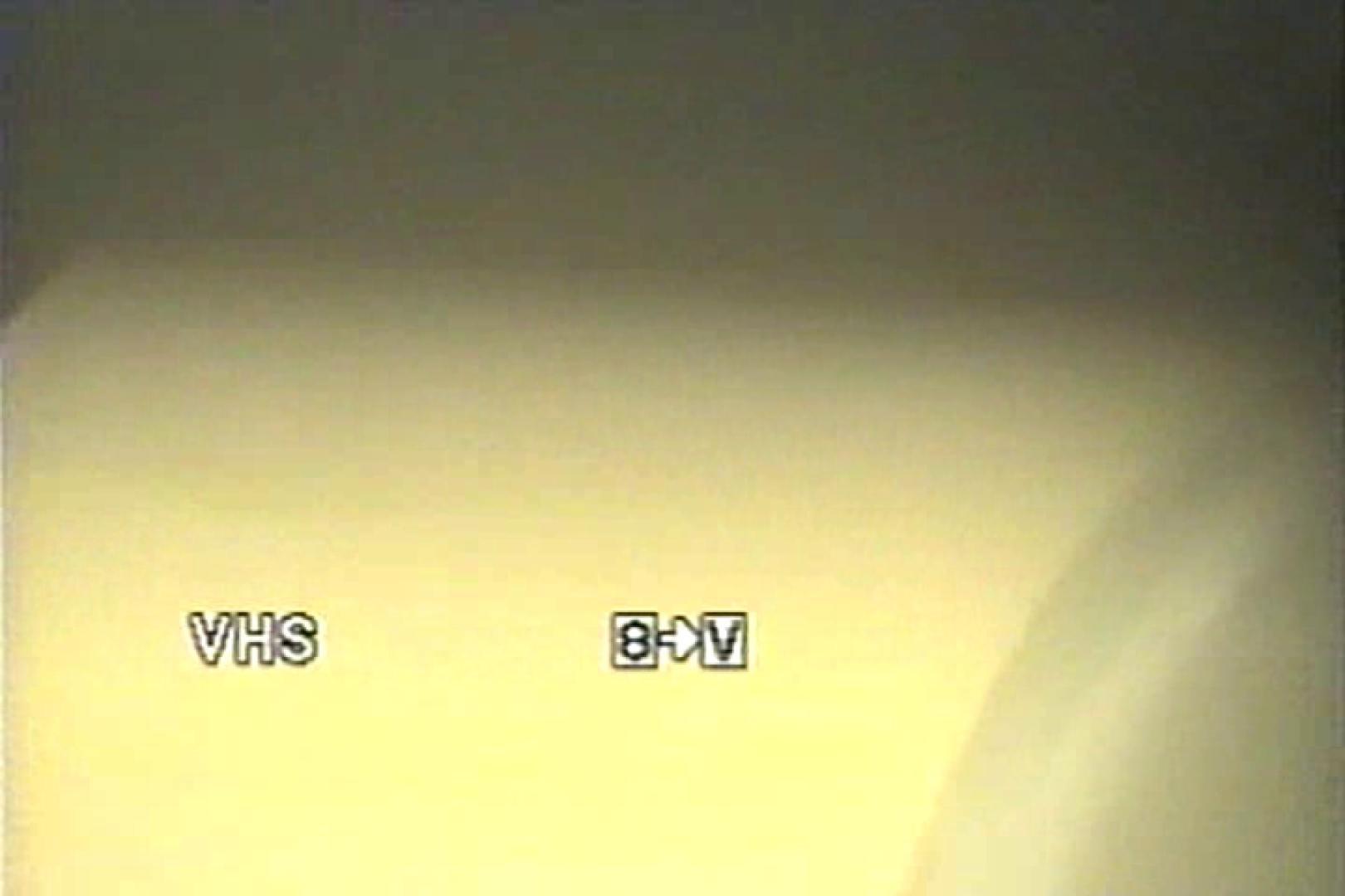 局部接写! 禁断洗面所Vol.1 OLの実態  105pic 104