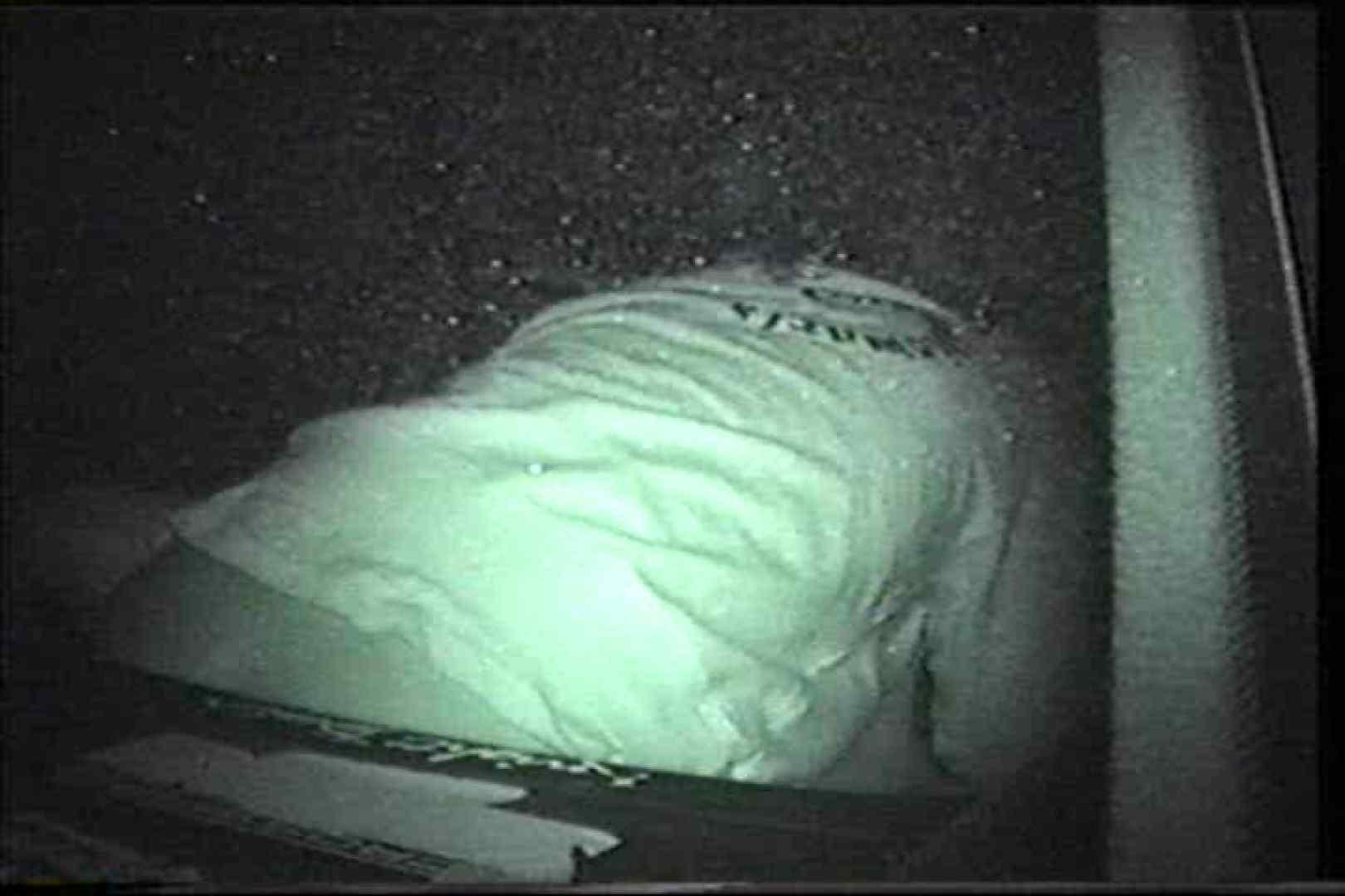 MASAさんの待ち伏せ撮り! 赤外線カーセックスVol.3 カーセックス 盗み撮り動画キャプチャ 71pic 4