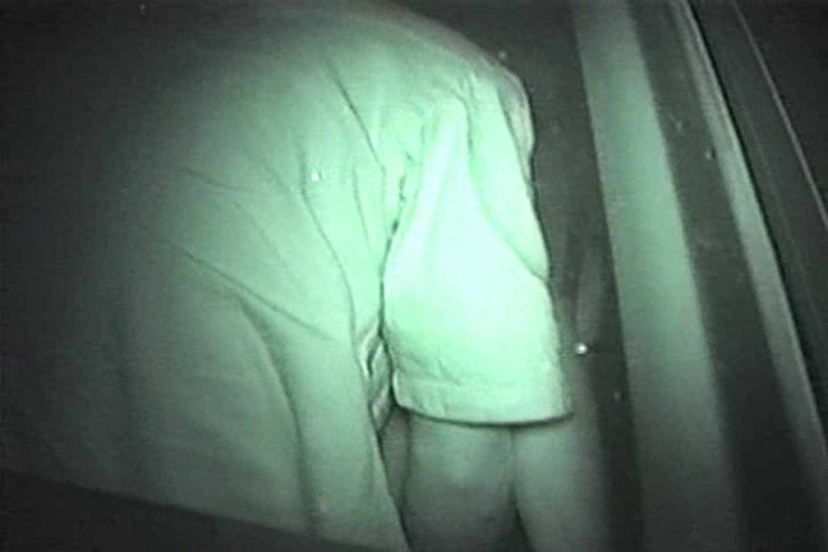 MASAさんの待ち伏せ撮り! 赤外線カーセックスVol.3 カーセックス 盗み撮り動画キャプチャ 71pic 39