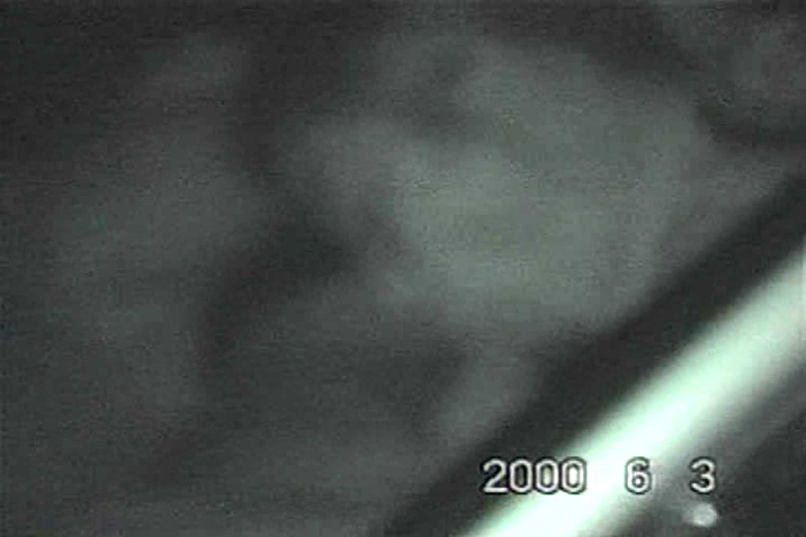 MASAさんの待ち伏せ撮り! 赤外線カーセックスVol.5 OLの実態 盗撮ヌード画像 41pic 38