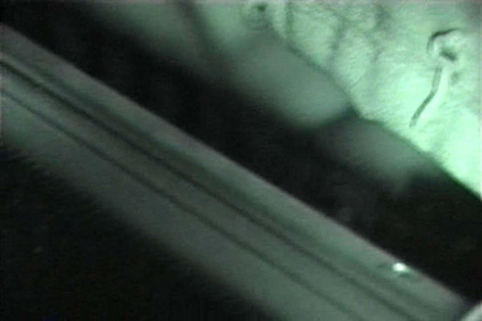 MASAさんの待ち伏せ撮り! 赤外線カーセックスVol.7 赤外線 ワレメ動画紹介 60pic 35