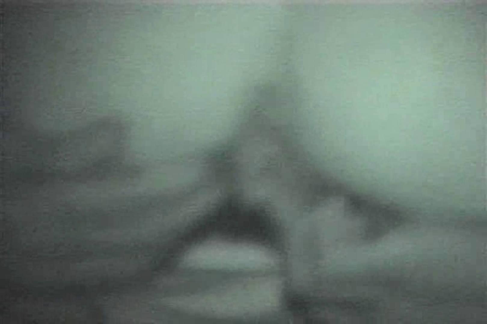 MASAさんの待ち伏せ撮り! 赤外線カーセックスVol.9 セックス オマンコ無修正動画無料 55pic 34