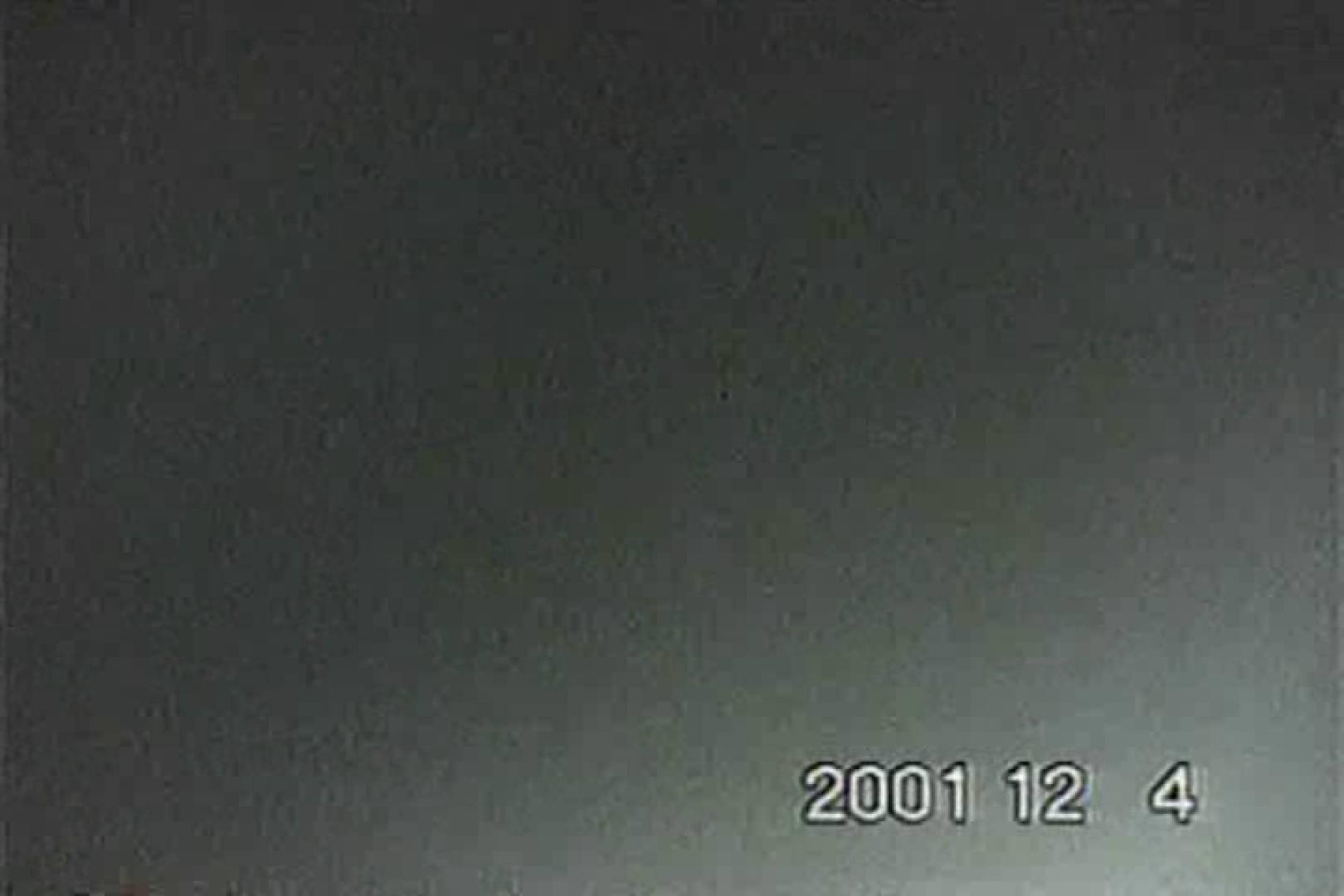 MASAさんの待ち伏せ撮り! 赤外線カーセックスVol.16 カーセックス  47pic 5