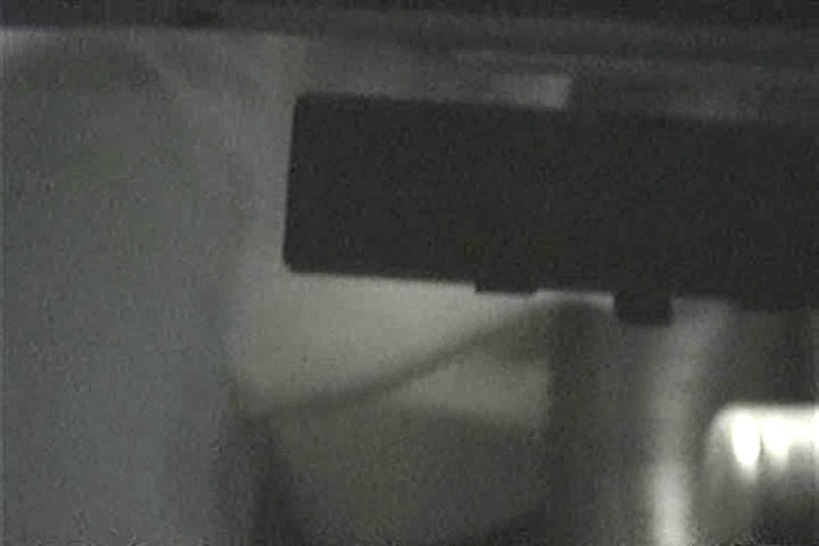 MASAさんの待ち伏せ撮り! 赤外線カーセックスVol.17 カーセックス ワレメ無修正動画無料 89pic 17