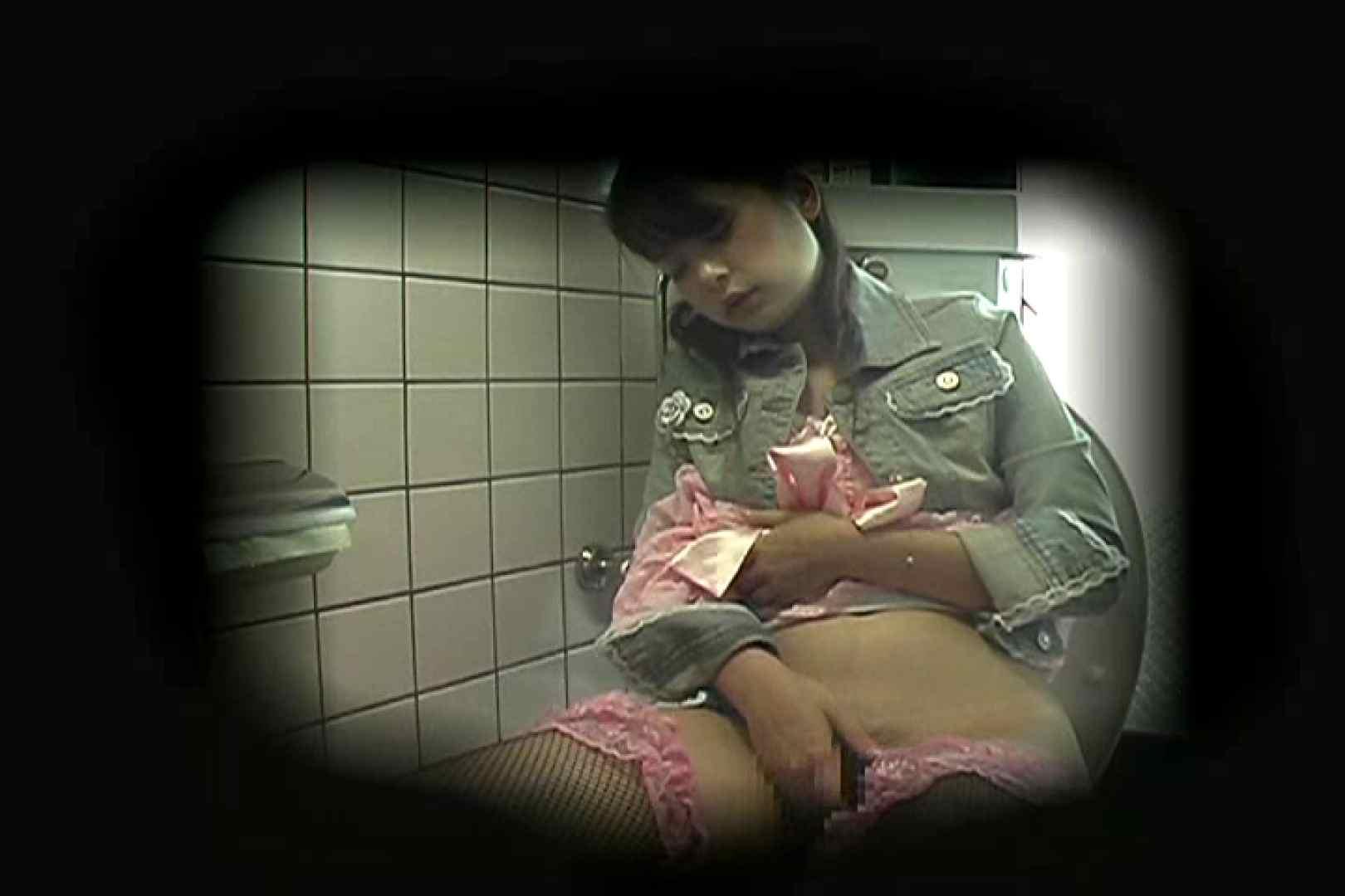 自慰天国女子洗面所Vol.6 洗面所 のぞきエロ無料画像 96pic 3