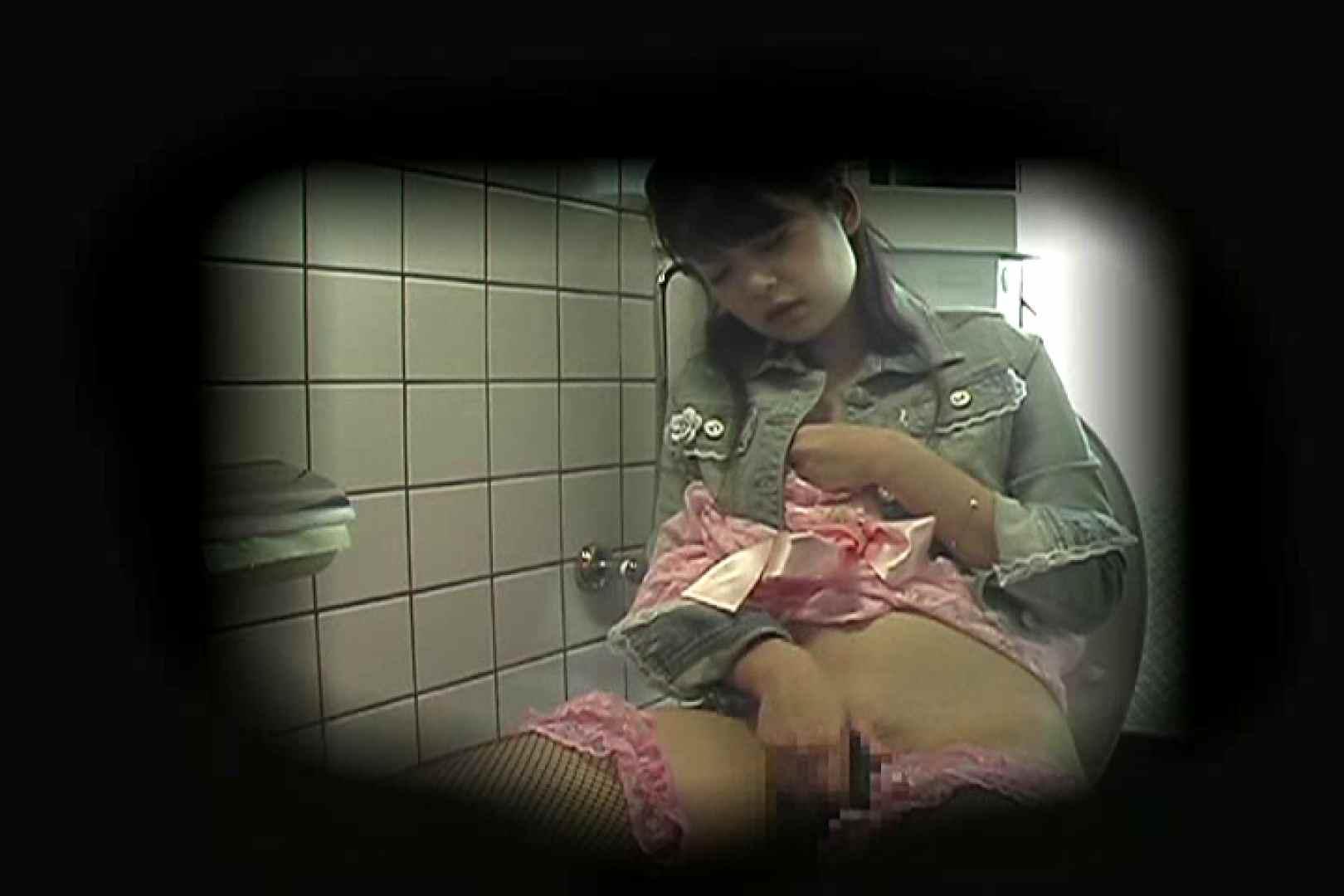 自慰天国女子洗面所Vol.6 洗面所 のぞきエロ無料画像 96pic 23