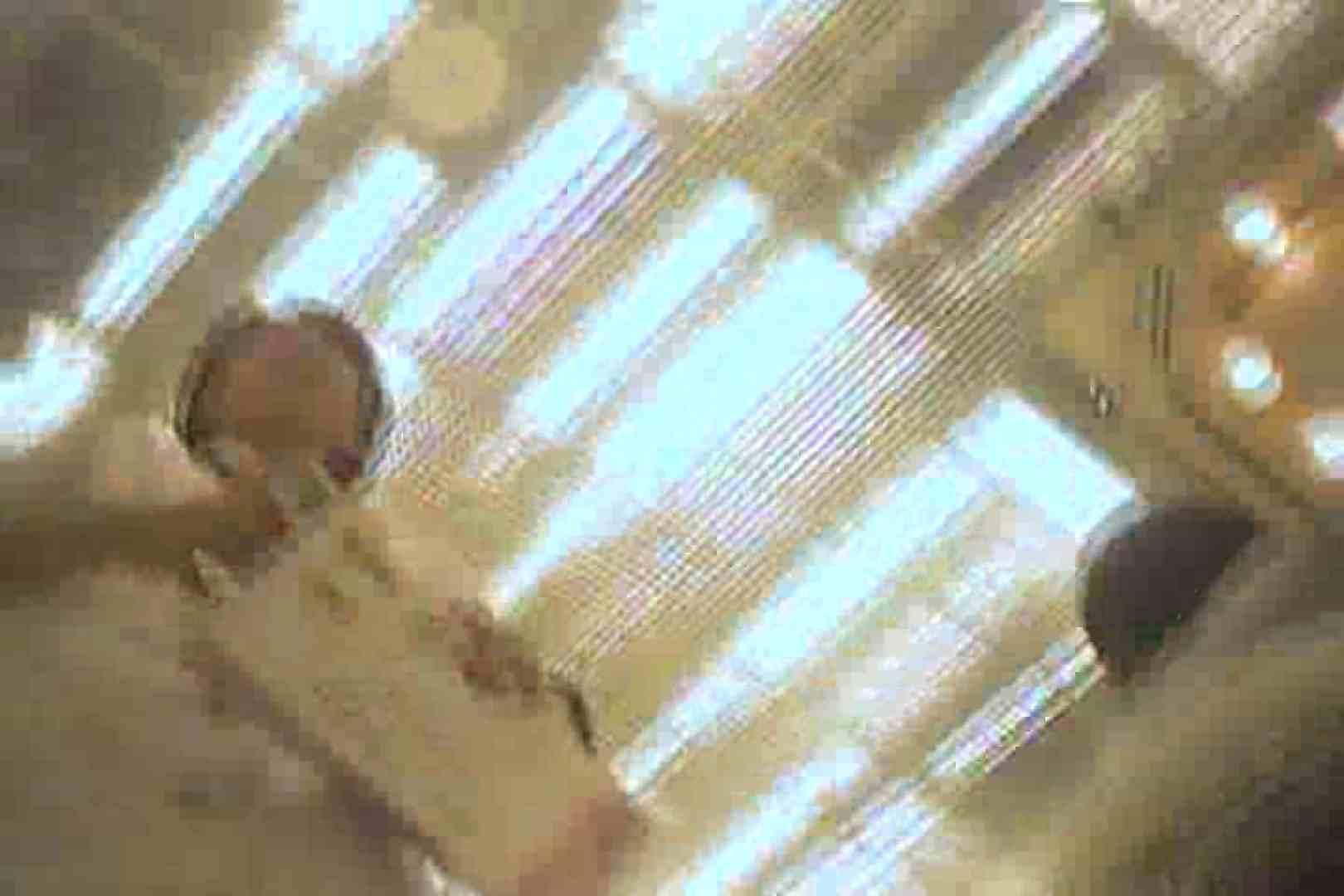 デパートローアングル徘徊 靴カメ盗撮Vol.4 OLの実態 盗撮アダルト動画キャプチャ 80pic 62