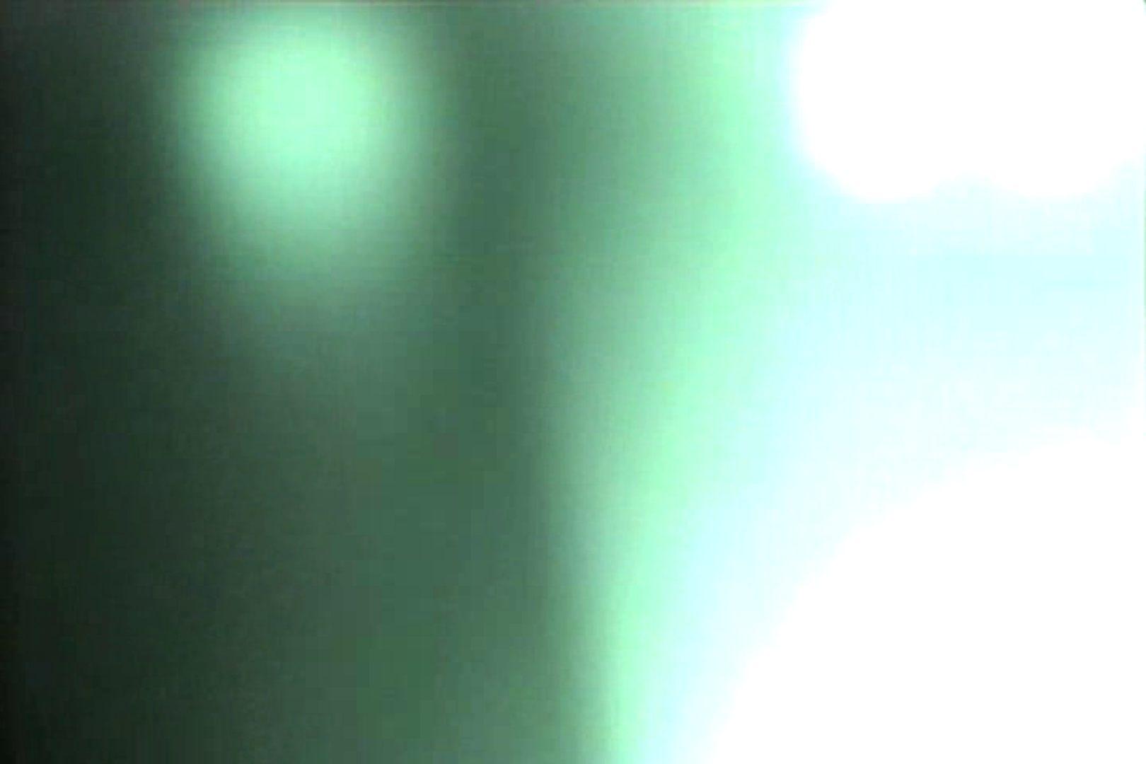 蔵出し!!赤外線カーセックスVol.2 望遠   OLの実態  101pic 6