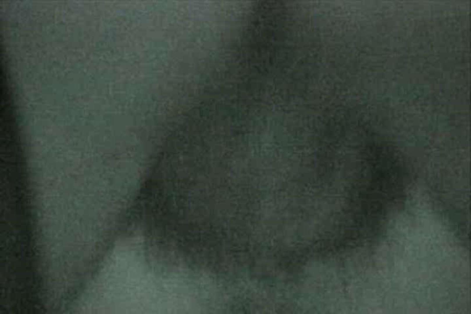 蔵出し!!赤外線カーセックスVol.2 カーセックス おめこ無修正動画無料 101pic 34