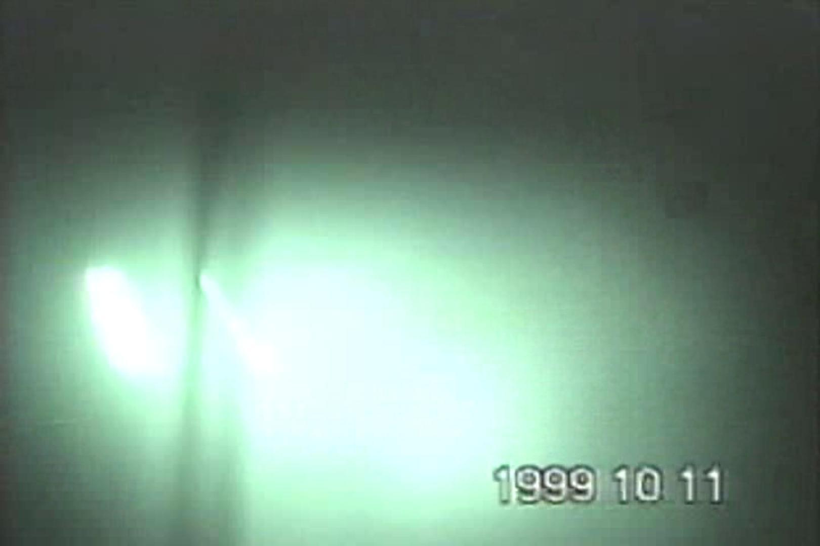 蔵出し!!赤外線カーセックスVol.2 望遠  101pic 100