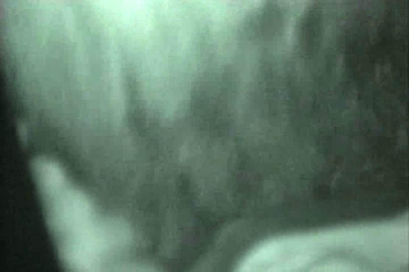 蔵出し!!赤外線カーセックスVol.4 クンニ アダルト動画キャプチャ 33pic 26