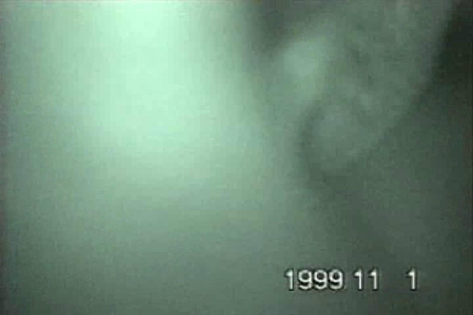 蔵出し!!赤外線カーセックスVol.5 セックス オメコ動画キャプチャ 31pic 23