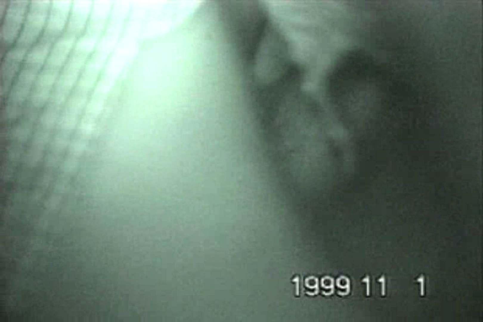 蔵出し!!赤外線カーセックスVol.5 カーセックス  31pic 25