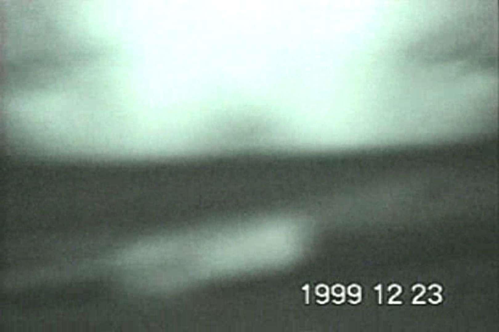 蔵出し!!赤外線カーセックスVol.10 フェラチオ オメコ無修正動画無料 94pic 41