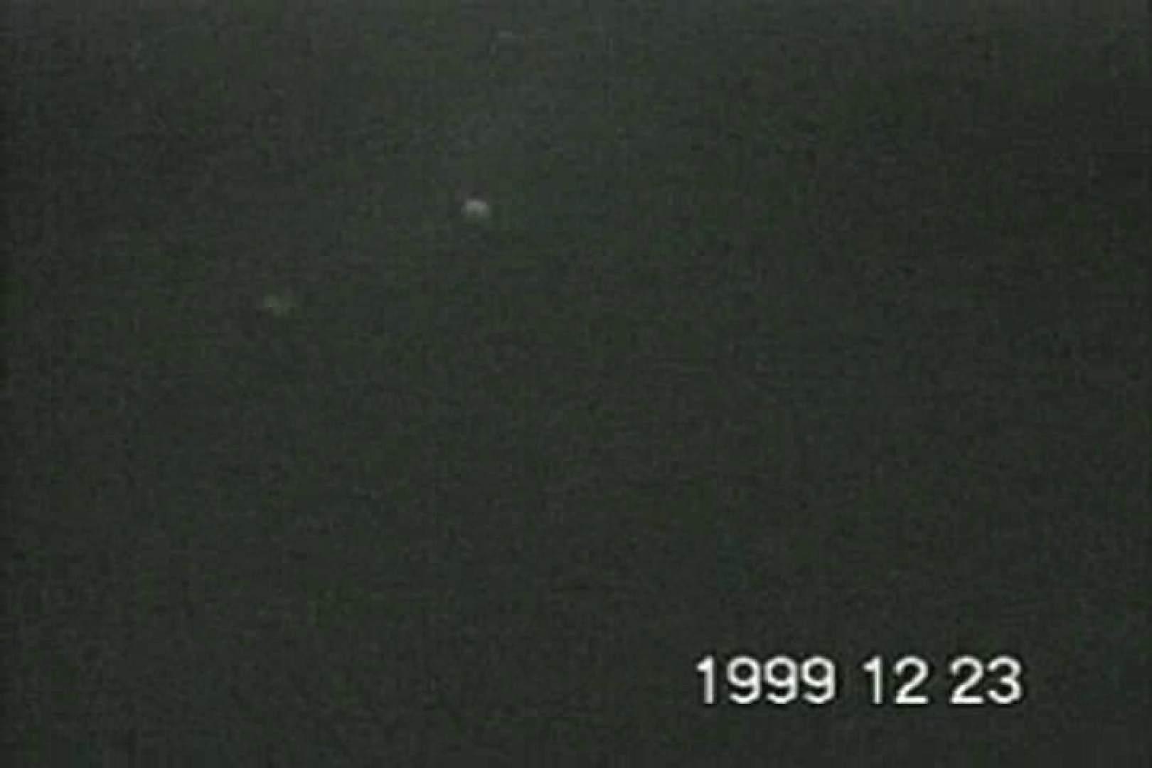 蔵出し!!赤外線カーセックスVol.10 セックス AV無料 94pic 53