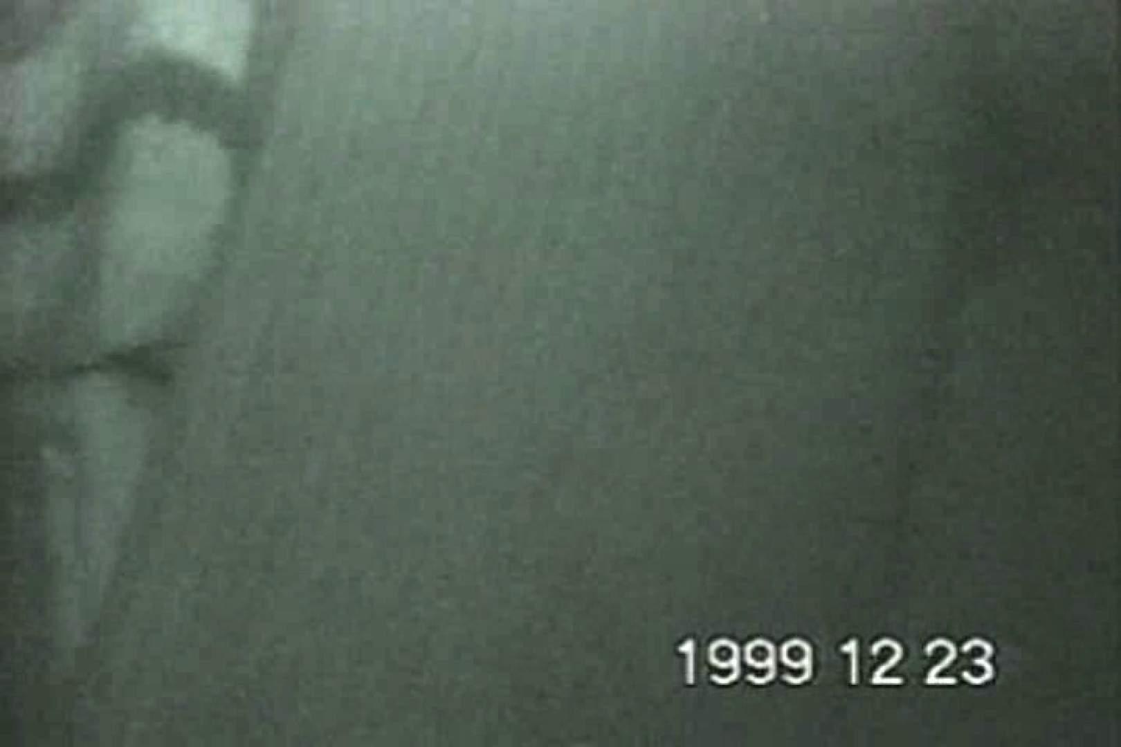蔵出し!!赤外線カーセックスVol.10 赤外線 オマンコ動画キャプチャ 94pic 75
