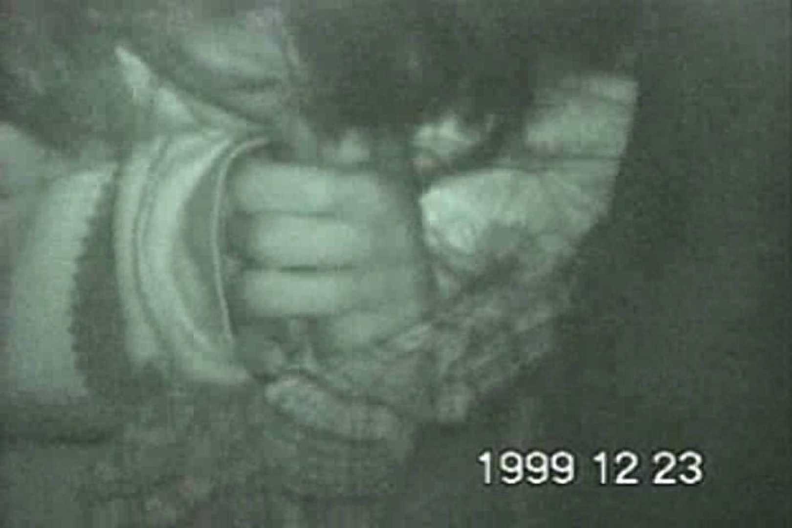 蔵出し!!赤外線カーセックスVol.10 フェラチオ オメコ無修正動画無料 94pic 83