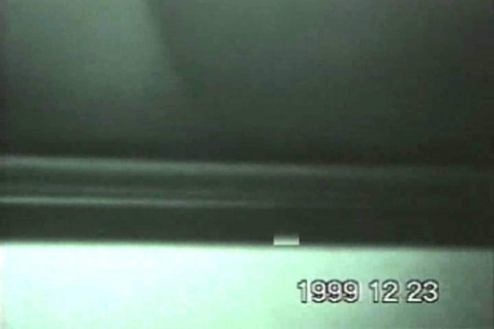 蔵出し!!赤外線カーセックスVol.10 フェラチオ オメコ無修正動画無料 94pic 90